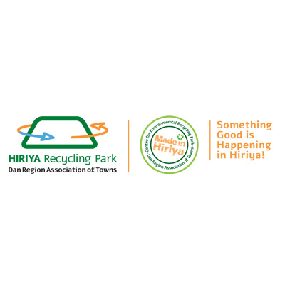 Hiriya recycling park